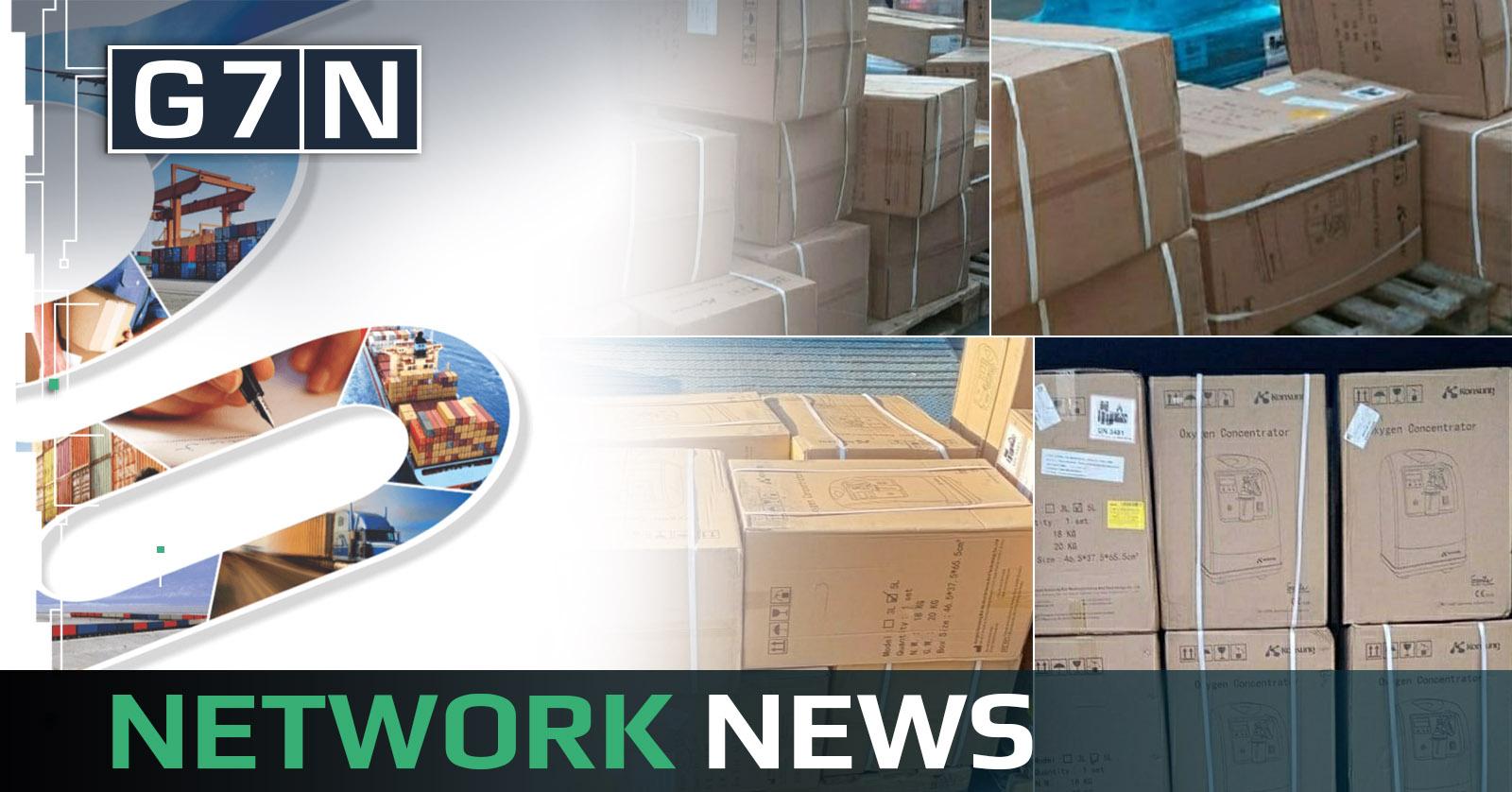 https://newg7dashboard.g7networks.com/news/news__260521_G7N_galx_NEWS.jpg